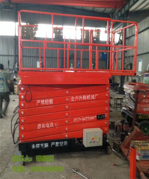 供应剪叉式升降平台 电动液压升降机剪叉式升降平台
