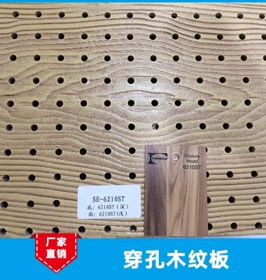 木纹板图片/木纹板样板图 (4)