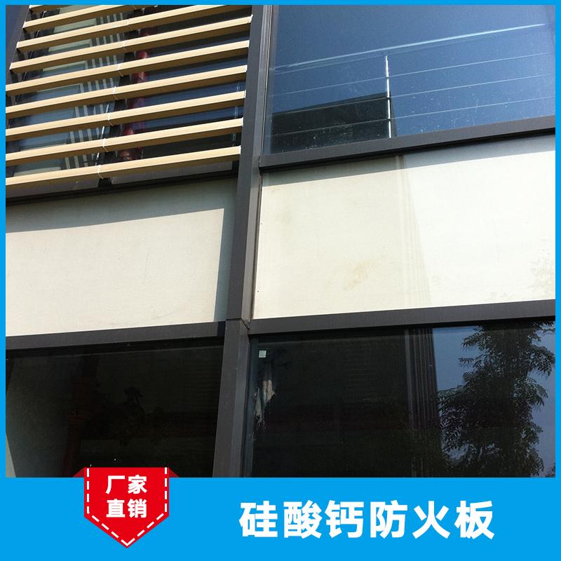 硅酸钙防火板厂家直销 硅酸钙保温防火板 装饰防火板 硅酸钙防火板 玻镁防火板