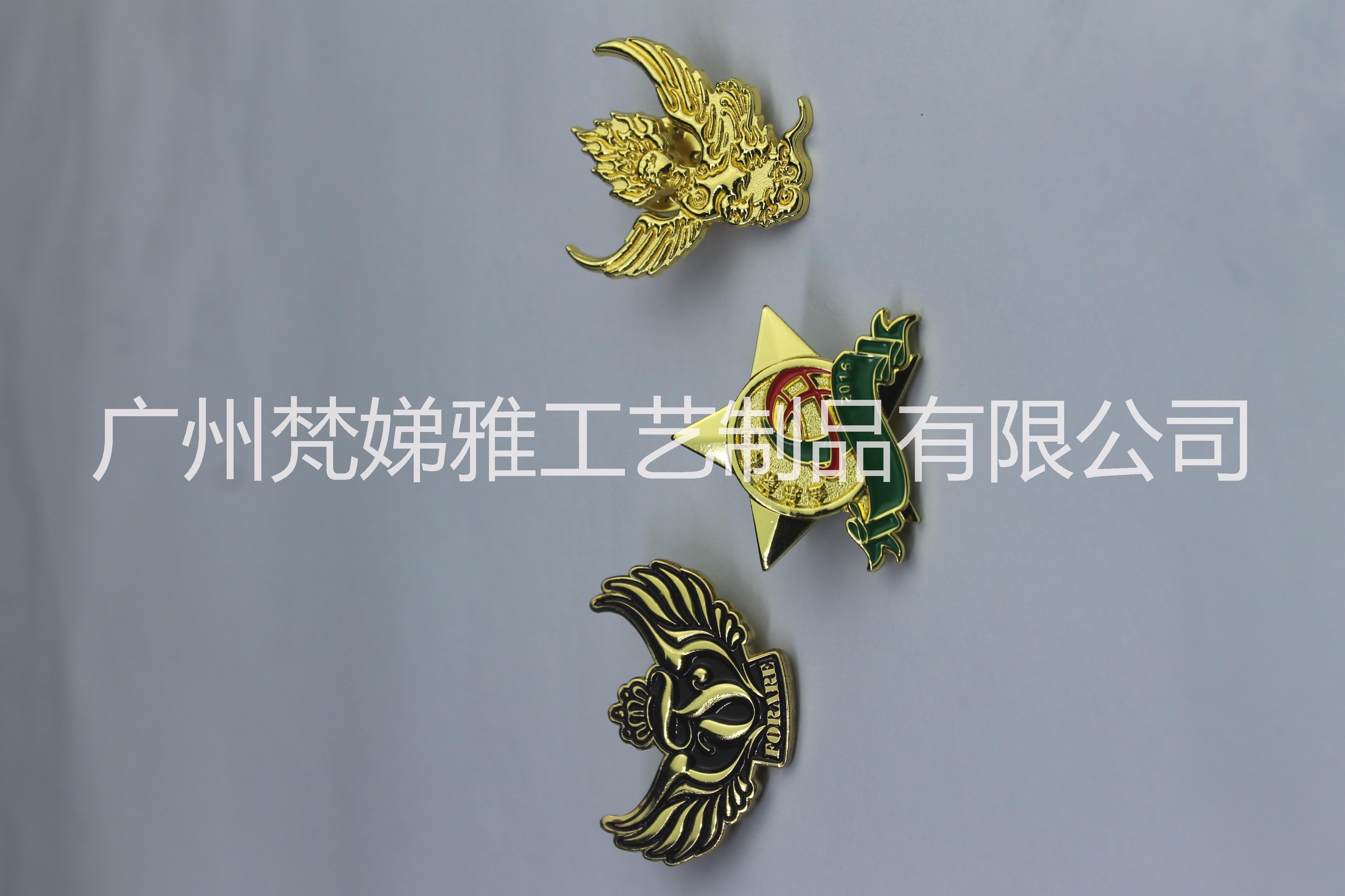 工厂定制航空徽章纪念章翅膀形金属搂空徽章国旗胸章 工厂定制徽章