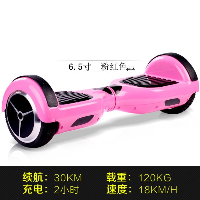 6.5寸蓝牙跑马灯两轮平衡车,电动思维车,双轮体感车,智能代步车