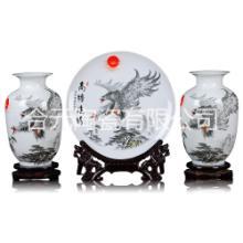 陶瓷花瓶三件套 陶瓷花瓶摆件