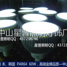 厂家直销新款鳍片散热LED PAR64 80W E39/E40 飞利浦灯具光源更换首先星普照明
