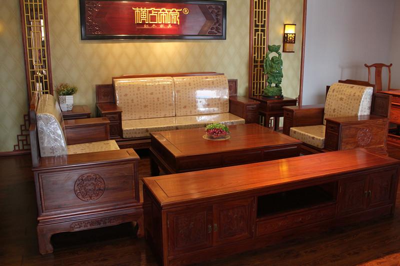 花梨木家具价格及图片 红木家具厂家 商务会客 居家休闲 步步高沙发