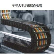 高柔性移动安装用电缆哪家强 上海易初全国十大品牌,保障售后服务图片