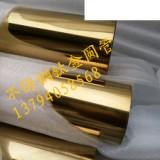 304 不锈钢彩色钛金椭圆管外径75*45*1.5MM