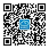 华邦云:CRM三招解决客户资料被