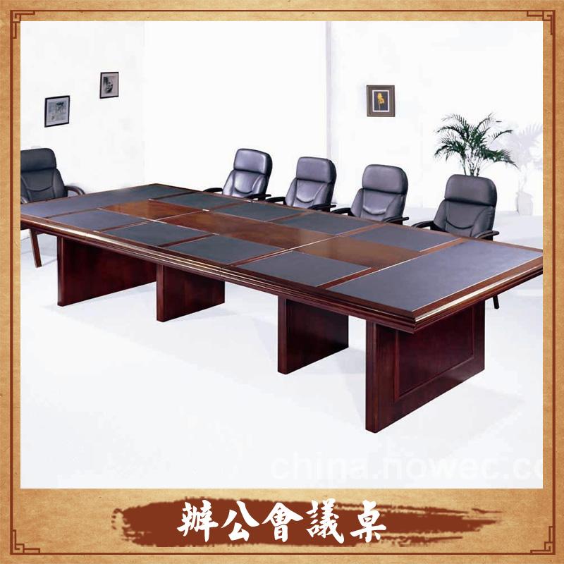 办公会议桌  简约板式办公会议桌 钢木结构大会议桌 办公实木大班台