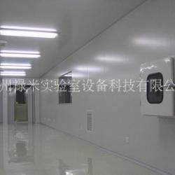 卫生用品無菌車間 卫生用品無菌車間工程 广东卫生用品無菌車間工程