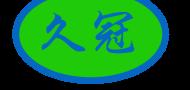 南宁市兆冠环保科技有限公司