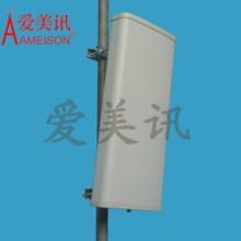 3G定向板状天线 1710-2690MHz
