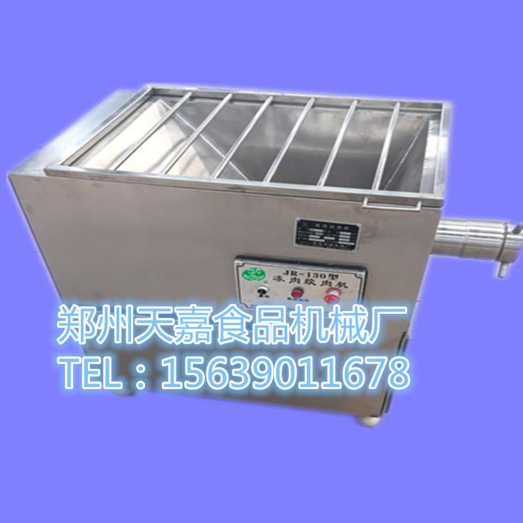 荥阳天嘉多功能 冻肉绞肉机厂家直销