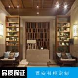 西安书柜定制 组合书柜 办公书柜 简易书柜 书柜定制 实木书柜