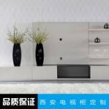 西安电视柜定制 客厅电视柜 电视柜组合 伸缩电视柜 实木电视柜 茶几电视柜