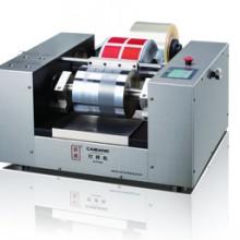 供应印前处理设备--凹版打样仪