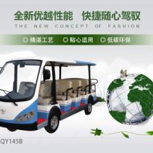 四川哪里在卖电动观光车 成都观光车销售公司图片
