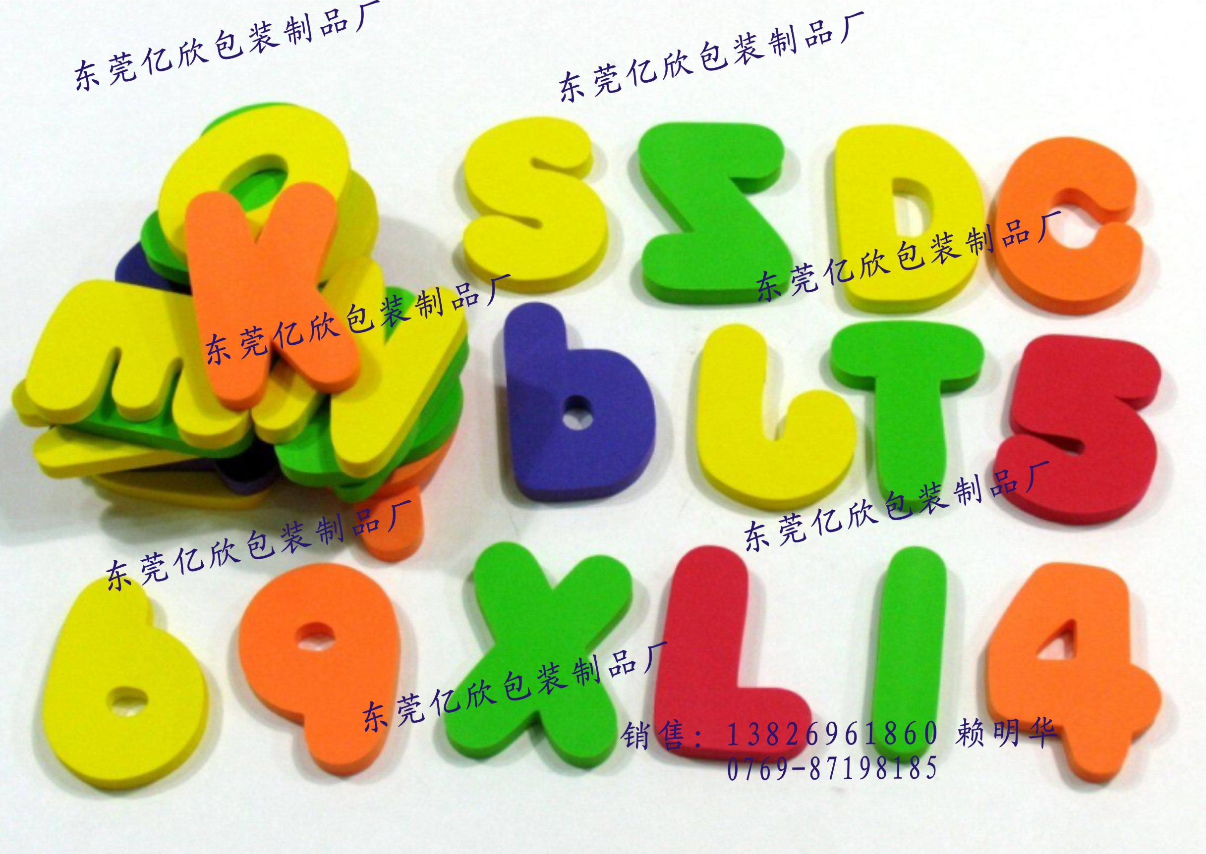 专业EVA模型加工 EVA拼图订做 EVA玩具厂家