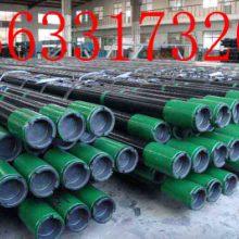 供应X管线钢,L管线钢,API 5CT石油套管
