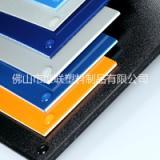 佛山0.8~8mm厚ABS花纹塑 ABS花纹塑料面板塑料板塑料卷板