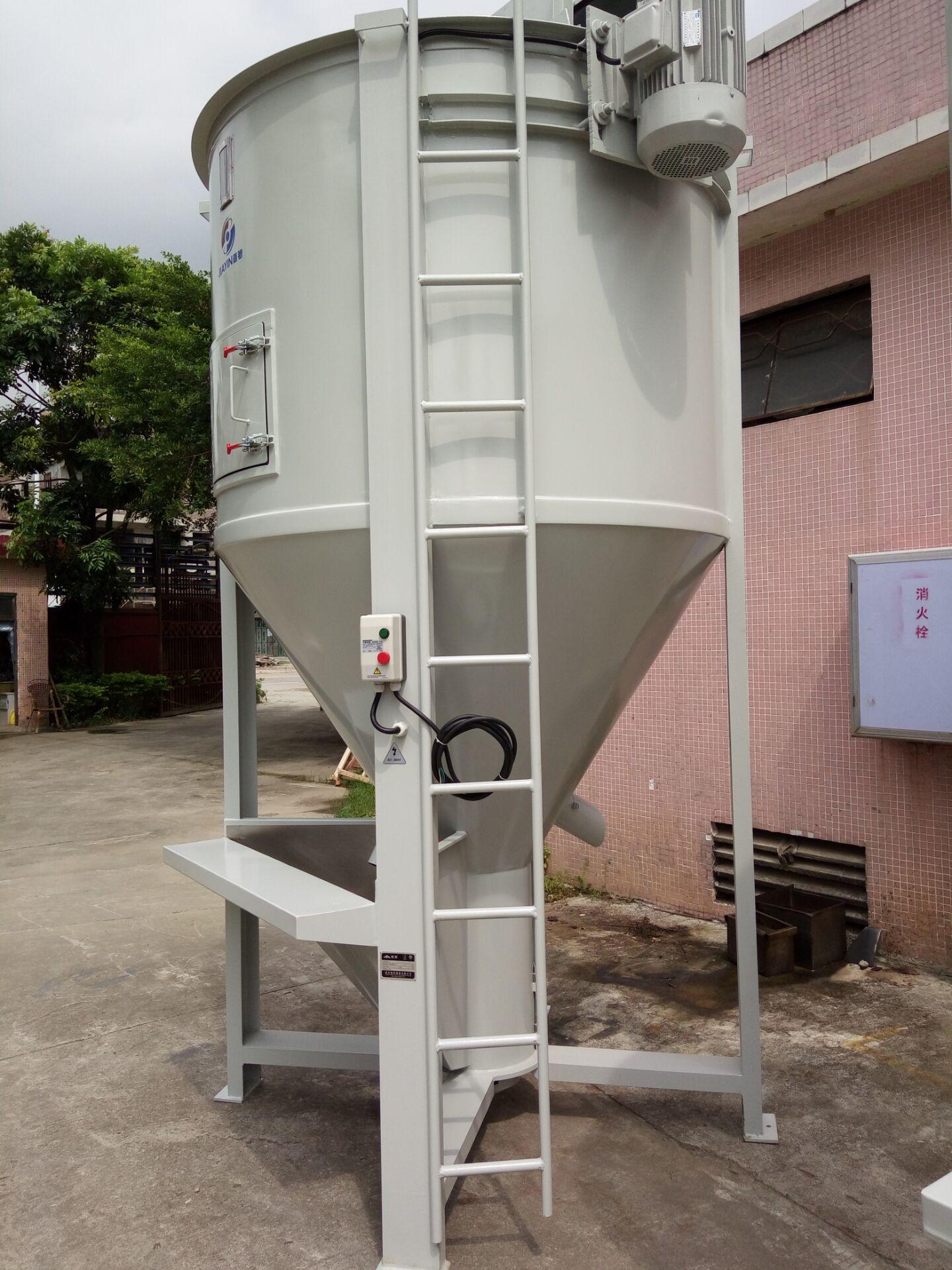 1吨立式螺旋搅拌机V立式螺旋搅拌机厂家直销