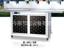 温/冰热节能饮水机(标准型) 医院节能饮水机(标准型
