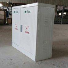 厂家供应大批量 配电箱价格 批发 供应 厂家直销图片