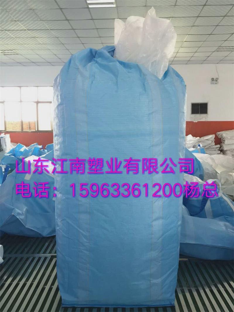 山东吨包袋|环保吨包袋