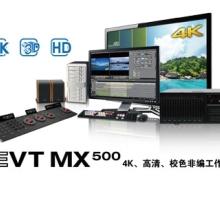 供应雷特VideoStar-500雷特非线性编辑系统
