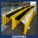 加油站防撞柱 M型防撞柱 黑黄反光防撞栏 加油站警示柱挡车杆护栏
