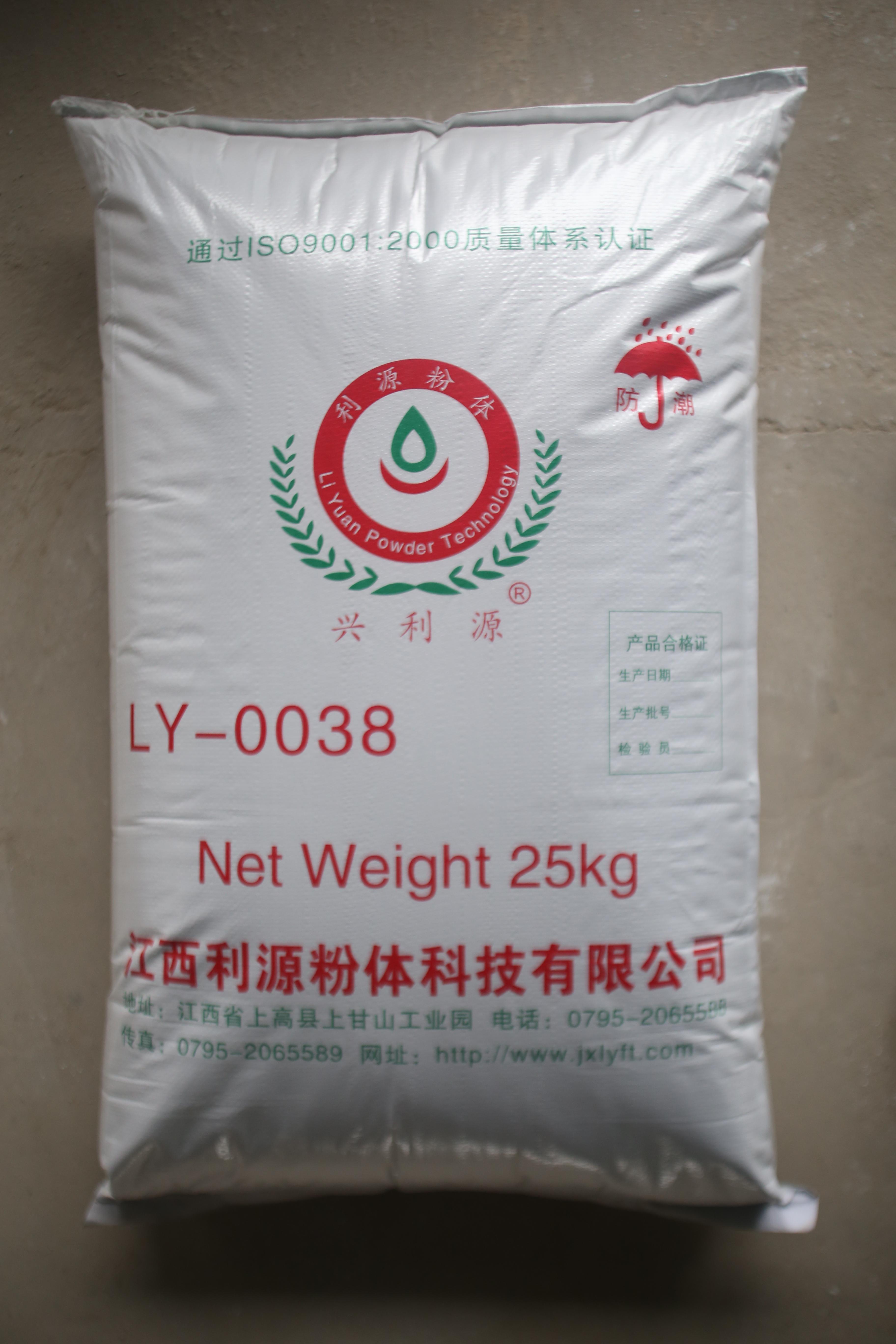 活性硅灰石粉 PVC软管材料 专用硅灰石粉