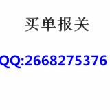 宁波瓷砖出口买单报关,宁波出口买单报关费用是多少