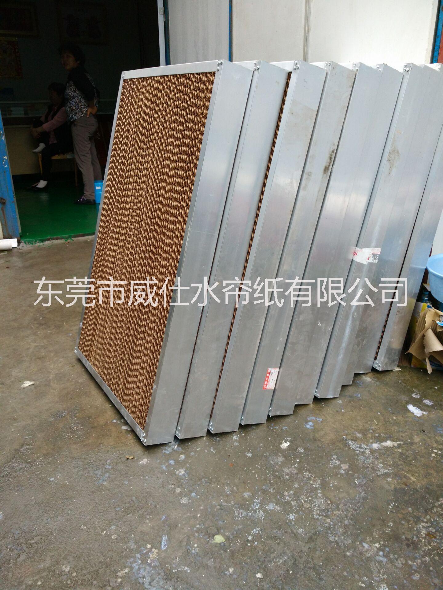 厂家直销 铝合金水帘边框 铝合金湿帘边框