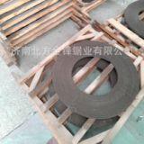 厂家金万锋生产山东带锯条M42双金属机用锯条 锯条价格优惠