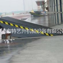 固定式登车桥 固定物流卸货登车桥 叉车月台装卸平台 仓储卸货平台批发