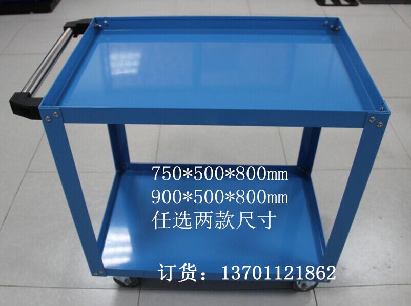 工具柜北京移动工具车