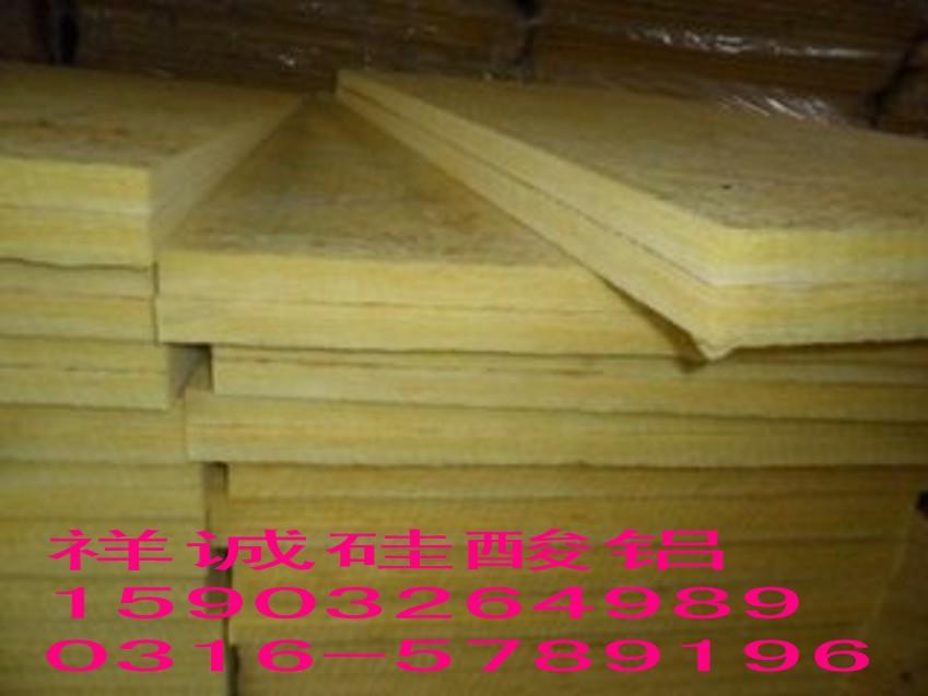 岩棉 岩棉制品,防水岩棉保温板、防火耐高温岩棉管,