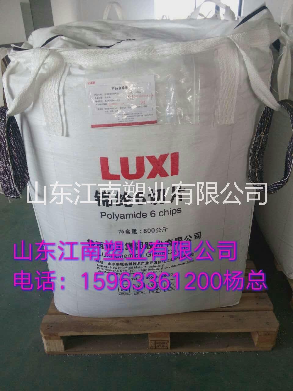 青岛吨袋|白色吨袋|吨袋价格