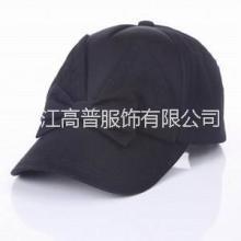 义乌帽厂蝴蝶结棒球时装帽