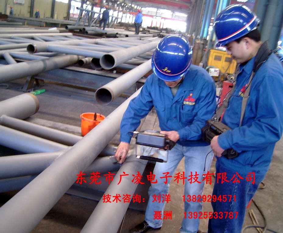 焊缝探伤用什么仪器 供应焊缝探伤仪 钢结构焊缝探伤仪