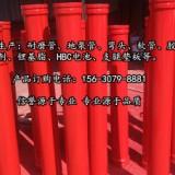 正东砼泵管道特价出售三一泵车耐磨 正东砼泵特价出售三一泵车耐磨管