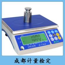 成都計量檢定廠家直銷 計量器具檢定校準 標準計量檢定裝置 成都計量檢定 計量檢定器具 計量檢定圖片