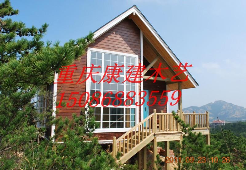 设计灵活,使用率高:木结构别墅因气采用规格木材的结构特点,别墅的平面布置更加灵活,为建筑设计提供了更大的想象空间。由于墙体厚度的差别,木结构建筑的实际得房率(实际使用面积)比普通砖混结构要高出5%7%。 工期短:木结构采用装配式施工,这样施工对气候的适应能力较强,不会想混凝土工程一样需要很长的养护期,另外,木结构还能适应低温作业,因此冬季施工不受限制。 节能:建筑物的能源效益是由构成该建筑物的结构体系和材料的保温特性决定的。木结构的墙体和屋架体系由木质规格材、木基结构覆面板和保温棉等组成,测试结果表明,