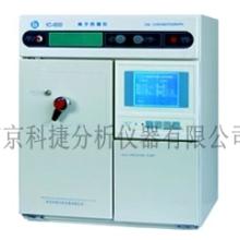 水质检测分析IC-600离子色谱仪
