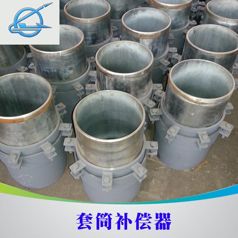 北京套筒补偿器厂家直销 北京套筒补偿器 热力套筒补偿器 补偿器
