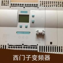 变频器厂家直销 中间继电器 微型断路器 变频器  通用变频器