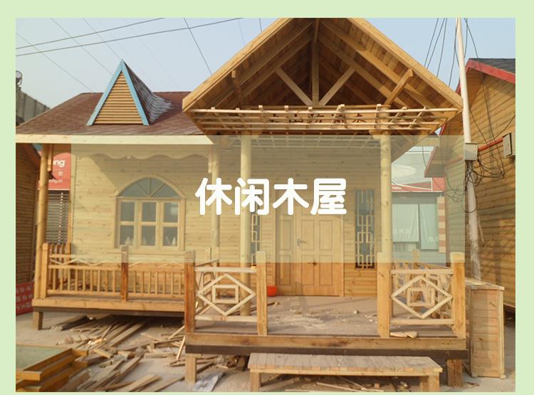 木屋建造技术图解螺丝眼的位置