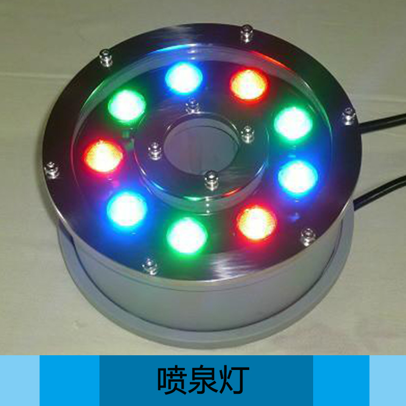 喷泉灯产品 太阳能水底灯 嵌入式水底灯 led水底灯 七彩水底灯 塑料水底灯