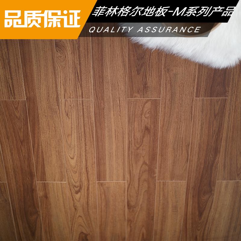 菲林格尔地板-M系列 柚木橡木原木面地板 特瑞卡锁扣耐磨强化复合地板