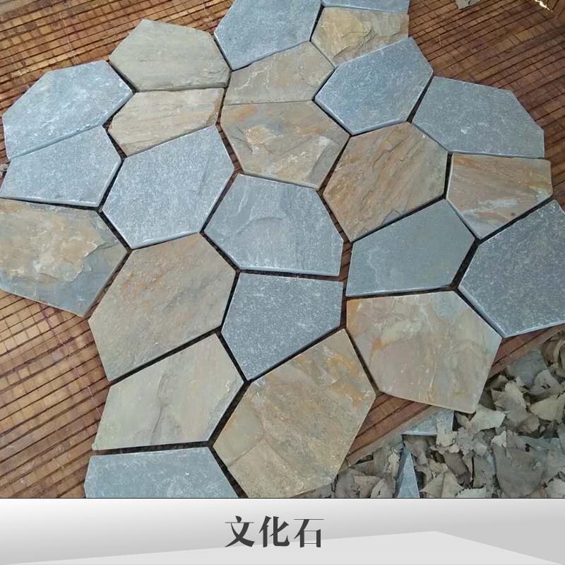 福州背景墙文化石厂家,福州专业生产黑色文化石厂家,福州长期供应商文化石厂家
