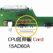 安徽科达厂家供应最新 CPU延伸板15AD60A/15AD60B